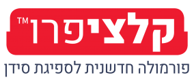 NP - CalciPro logo heb